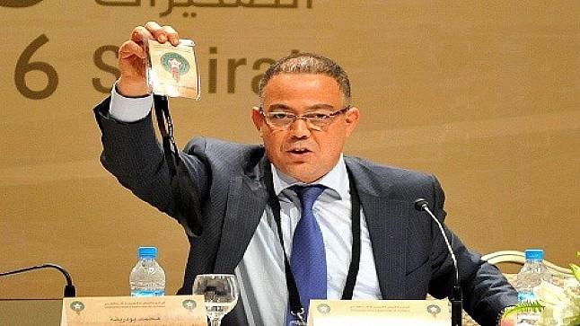 """الجامعة الملكية المغربية تتخد موقفها من انشطة"""" الوسطاء الرياضيين"""""""