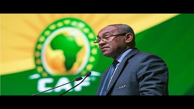 """""""كاف"""" يعلن مواعيد تصفيات أمم إفريقيا 2021"""