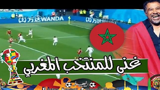 صحيفة جزائرية تهاجم الشاب خالد لأنه غنى للمنتخب المغربي ( فيديو )