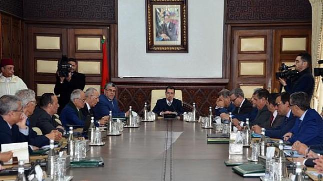 """تفاصيل مقترحات اللجنة الحكومية بخصوص """"تدبير نزاعات المغاربة مع الدولة"""""""
