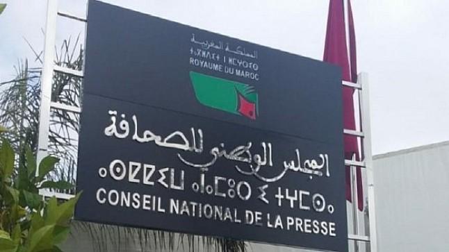 """المجلس الوطني للصحافة بالمغرب يدين انتهاكات قناة """"الشروق"""" الجزائرية لأخلاقيات الصحافة"""