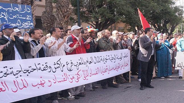 """جمعية تندد بتأخر البت في قضايا """"الجرائم المالية"""" بجهة مراكش"""