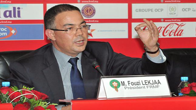 عاجل : جامعة الكرة المغربية تصدر بلاغا بخصوص فوزي لقجع