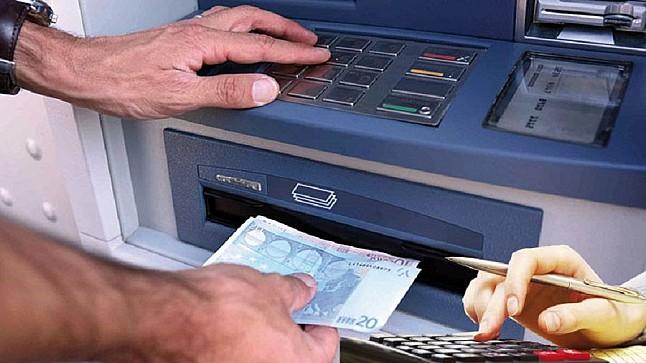مراكش .. توقيف مواطن بلغاريي تورط في قرصنة الحسابات البنكية