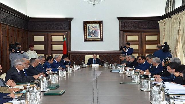 """""""جمعية حماية المال العام"""" تستنكر التجاهل الحكومي لضحايا """"فاجعة الحوز"""""""