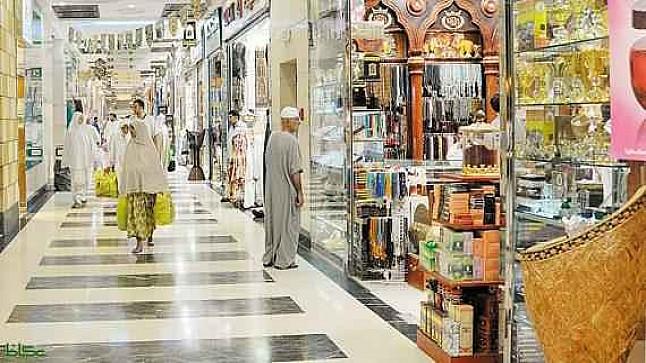 موسم الحج.. صلاة وتسوق