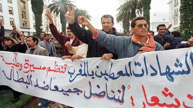 تقرير رسمي: انخفاض معدل البطالة بالمغرب إلى 8.5 بالمئة