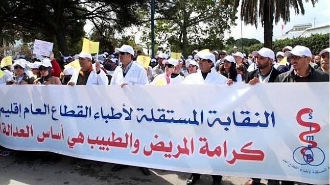 سلسلة اضرابات تشل مستشفيات المملكة