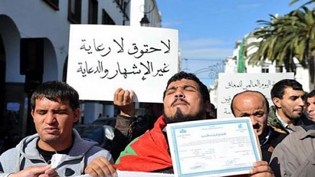 التنسيقية الوطنية للمكفوفين المعطلين تستنكر تدخل القوات العمومية لفض احتجاجاتهم