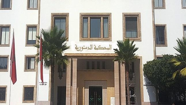 المحكمة الدستورية تجيز القوانين التنظيمية لتفعيل ترسيم الأمازيغية إيذاناً بنفاذها