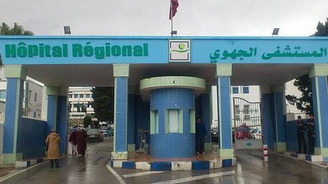 تطوان.. تسمم غذائي يرسل 20 طالبا لمستعجلات مستشفى سانية الرمل