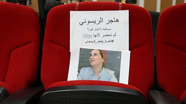"""""""هيومن رايتس ووتش"""" تطالب المغرب بإطلاق سراح الصحافية هاجر الريسوني"""
