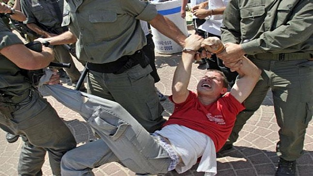 المغرب يدعو إلى التحرك الفوري لوقف انتهاكات إسرائيل للحقوق الفلسطينية المشروعة