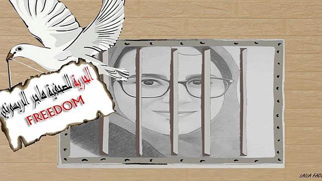 منيب : اعتقال هاجر وصمة عار والنظام يريد تصفية حسابات مع جهات مقربة منها