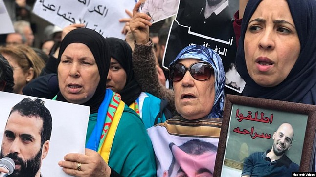 """ائتلاف مغربي لحقوق الإنسان """"قلق من تراجع الحريات"""""""