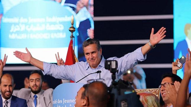 """شبيبة """"الأحرار"""" تدعو إلى تعبئة الشباب من أجل مشاركة سياسية مواطنة"""