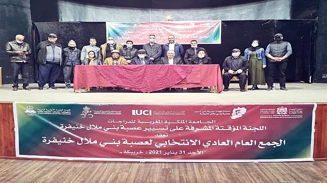 انتخاب محمد كتيم رئيسا لعصبة بني ملال خنيفرة للدراجات