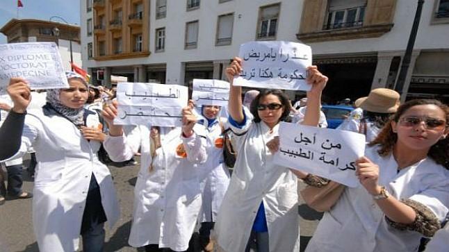 """أطباء القطاع العام يقاطعون الحملات """"العشوائية"""" ويتوعدون"""