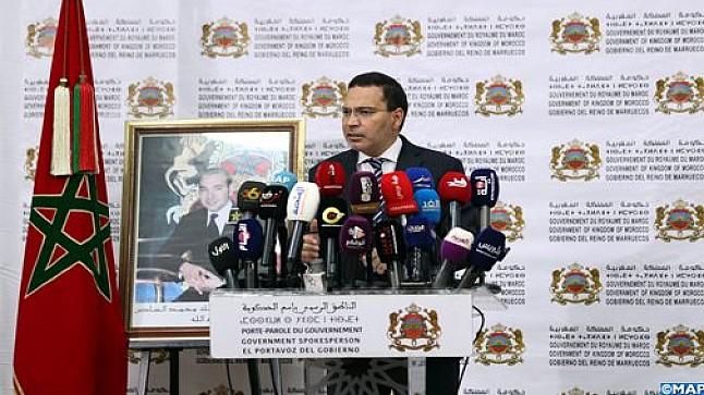 مجلس الحكومة يصادق على مقترح تعيينات في مناصب عليا