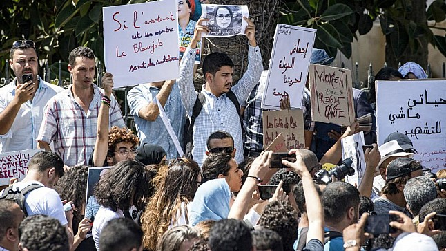 جمعية حقوقية تطالب النيابة العامة بالتحقيق في مزاعم تعذيب هاجر الريسوني