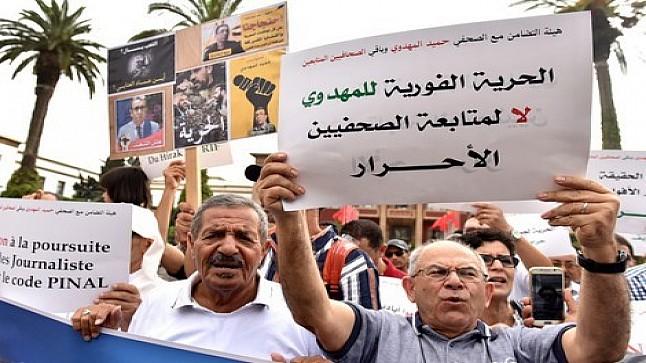 """مندوبية السجون تنفي دخول """"المهداوي"""" في إضراب عن الطعام ومنعه من التطبيب"""