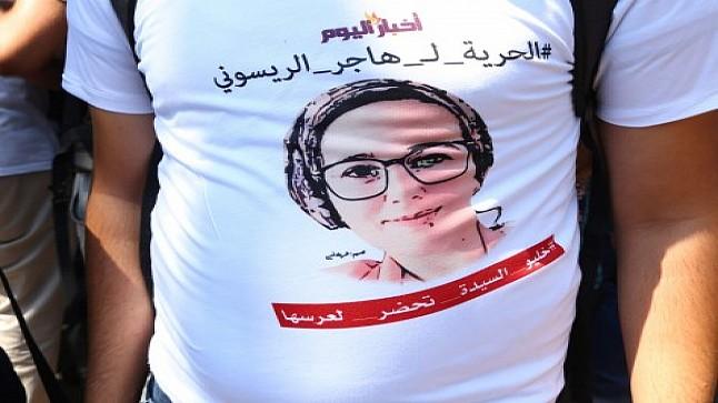 """نقابة تطالب بالإفراج عن """"هاجر الريسوني"""" وإطلاق سراح كافة المعتقلين السياسيين"""