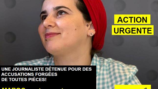 """""""أمنستي"""" تُطلِقْ حملة لمراسلة العثماني من أجل إطلاق سراح الصحافية هاجر الريسوني"""
