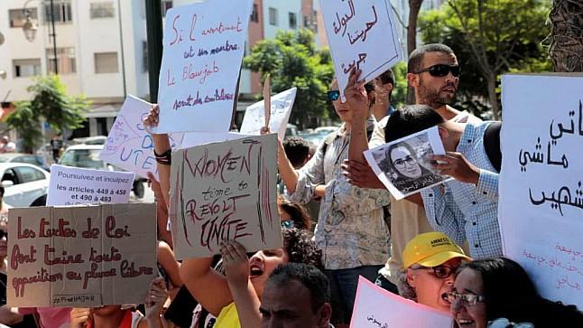 """دعوات للاحتجاج أمام البرلمان للتنديد بالأحكام الصادرة في قضية الصحافية """"هاجر الريسوني"""""""