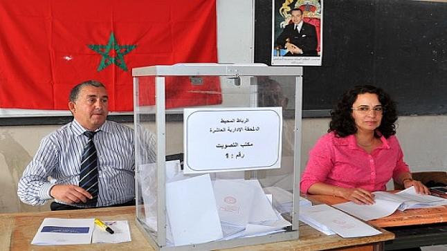 """""""الطليعة"""" يُطالب بهيئة مستقلة للإشراف على الانتخابات المقبلة"""