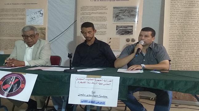 الفدرالية الجهوية لفعاليات المجتمع المدني تحتفل بالذكرى المئوية لتأسيس سيدي سليمان