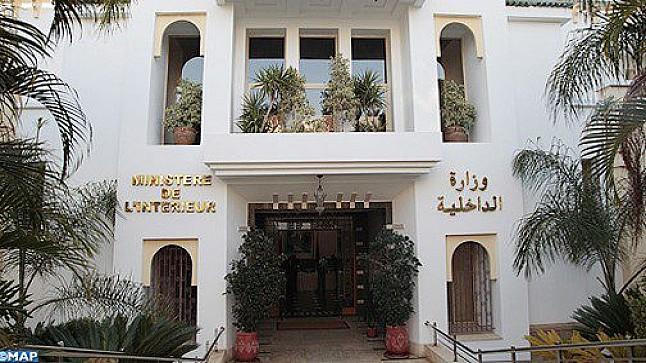 الداخلية : تفكيك خلية ارهابية خططت لمواقع مغربية حساسة