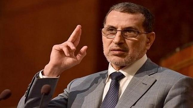 العثماني: تحسين مناخ الأعمال يساهم في محاربة الفقر بالمغرب