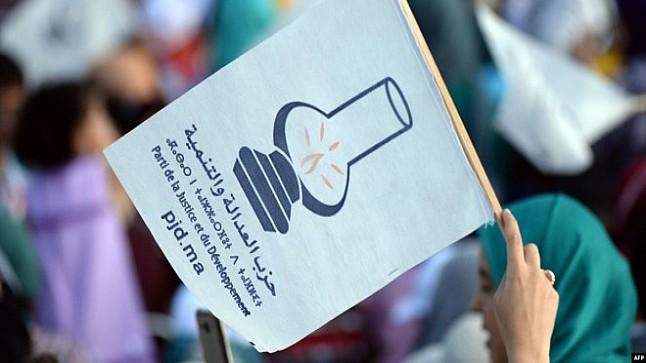 القضاء الإداري يوجه صفعة قوية للعدالة والتنمية