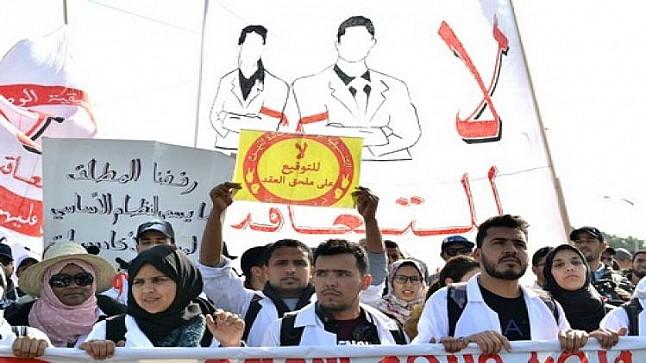 """تنسيقية """"الأساتذة المتعاقدين"""" تطالب بفتح تحقيق في حملة التشهير التي يتعرض لها أعضاؤها"""