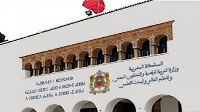 """وزارة التربية الوطنية توضح حقيقة إلغاء مباريات """"التعاقد"""""""