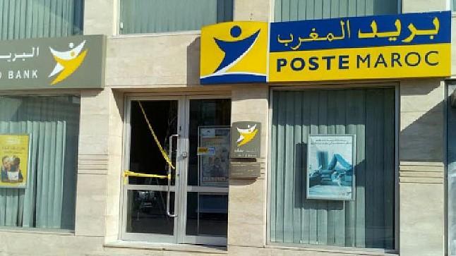"""موظفو """"بريد بنك"""" بجهة الدار البيضاء سطات يضربون يومي 19 و20 نونبر"""