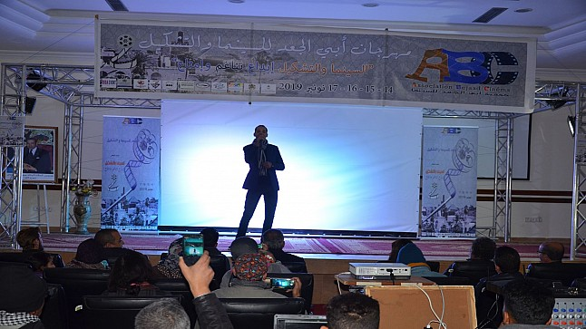 الانطلاق الرسمي لفعاليات مهرجان السينما والتشكيل بأبي الجعد