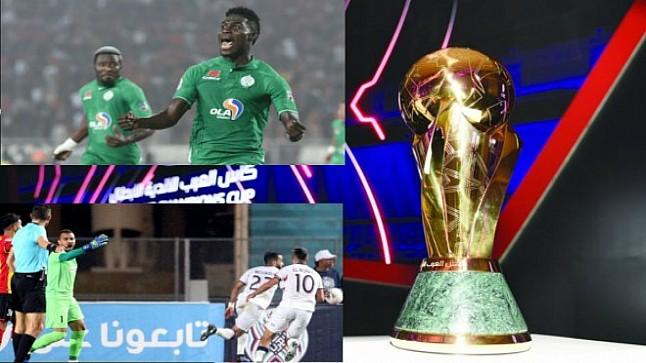 مكافأة مالية مهمة للرجاء وأولمبيك أسفي لتأهلهما إلى الربع النهائي من البطولة العربية