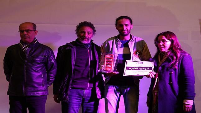 طيف الزمكان للمخرج كريم تاجواوت يتوج بالجائزة الكبرى لمهرجان السينما والتشكيل