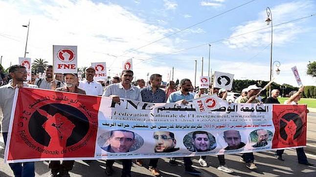 """نقابيون يطالبون بإطلاق سراح معتقلي """"حراك الريف"""" ويعلنون مشاركتهم في وقفة 27 نونبر بالرباط"""