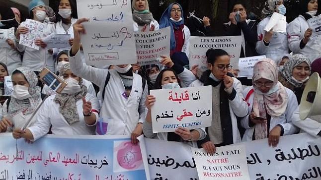 """مراكش. """"القابلات"""" ينتفضن ضد وزارة الصحة"""