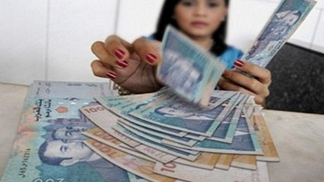 مالية 2020.. التقدم والاشتراكية يقترح إحداث ضريبة على الثروة