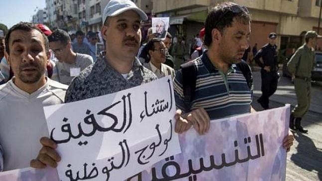 المكفوفون يحتجون أمام البرلمان تزامناً مع جلسة مساءلة العثماني والمصلي تدعوهم للحوار !