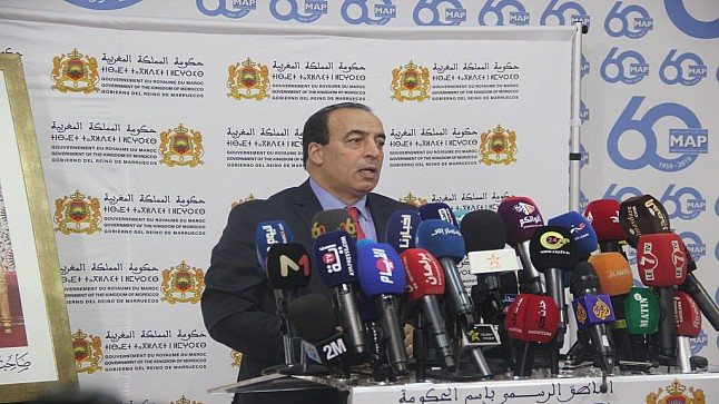 الحكومة ترد على انتقادات أووربية بضعف مردودية الدعم المالي الموجه للمغرب