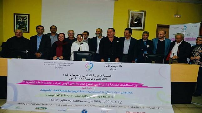 لأول مرة بالمغرب.. الموافقة على إدراج 8 أدوية لعلاج ضعف الخصوبة ضمن التغطية الصحية
