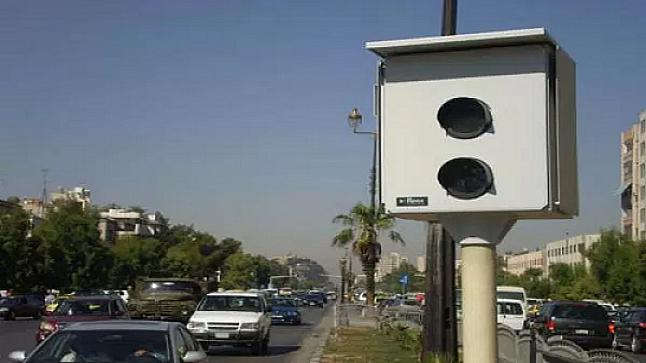 وزارة التجهيز والنقل تؤكد قانونية مخالفات السير المرصودة بطرق آلية