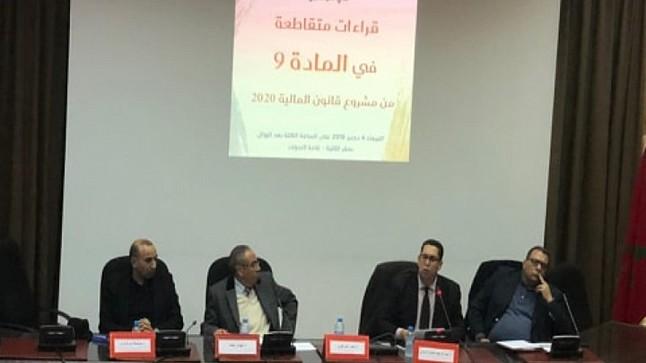 الشرقاوي: الحكومة أدرجت المادة 9 في قانون المالية هربا من المساطر
