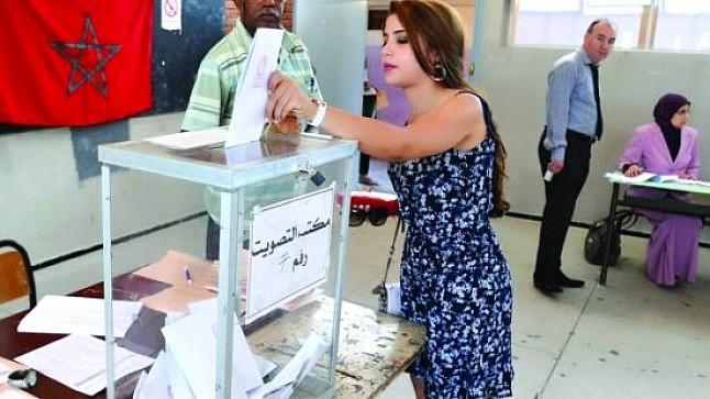 """شبيبتا """"الاتحاد"""" و""""الاستقلال"""" تدعوان الشباب المغربي إلى تجاوز """"الموقف العدمي"""" من الانتخابات"""