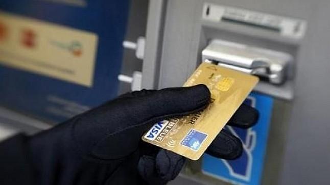 الرباط: قرصنة بطاقات أداء إلكترونية تقود 4 أشخاص للاعتقال