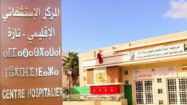 """تازة: """"منح موعد مُحدد في 2021"""".. إدارة مستشفى ابن باجة توضح"""